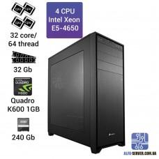 Рабочая станция  4 x Xeon E5-4650 32 ядра 64 потока/ОЗУ 32 GB/NVIDIA Quadro 600 1GB