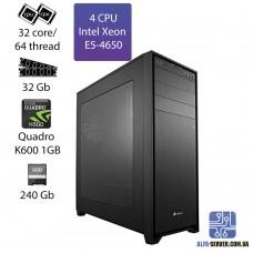 Четырехпроцессорная рабочая станция  4 x Xeon E5-4650 32 ядра 64 потока/ОЗУ 32 GB/SSD 240 GB/NVIDIA Quadro 600 1GB