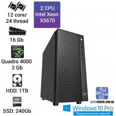 Рабочая станция 2х X5670, 12 ядер 24 потока 16 ОЗУ, NVIDIA Quadro 4000 2GB