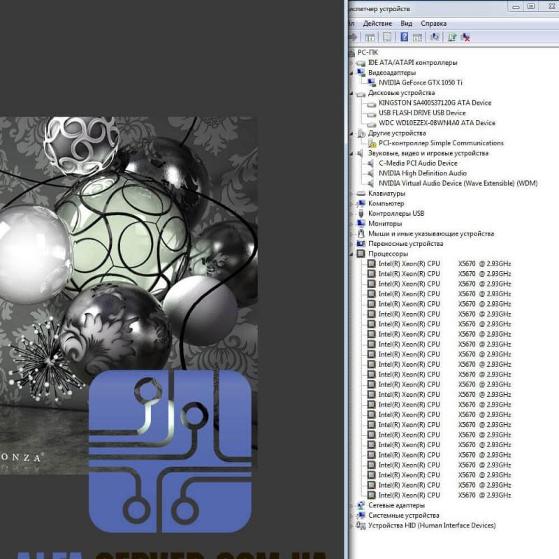 Рабочая станция 2х X5670, 12 ядер 24 потока 48 ОЗУ GTX 1050TI 4GB. Купить рабочую станцию.